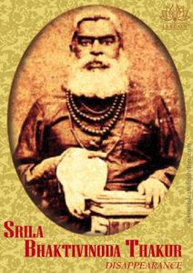 Srila Bhaktivinoda Thakura -- Disappearance