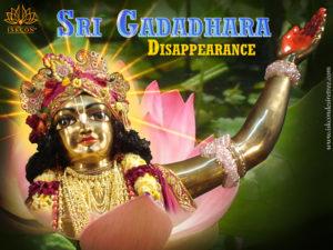 Sri Gadadhara Pandita -- Disappearance