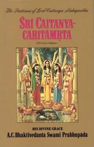 Śrī Caitanya-caritāmṛta