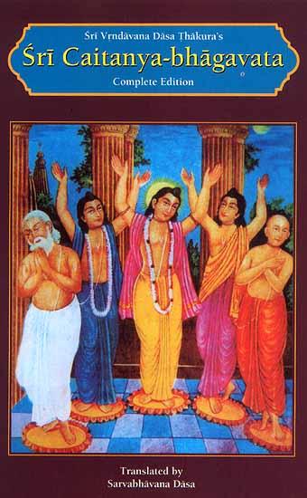Caitanya-Bhāgavata